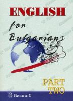 English for Bulgarians - Part two