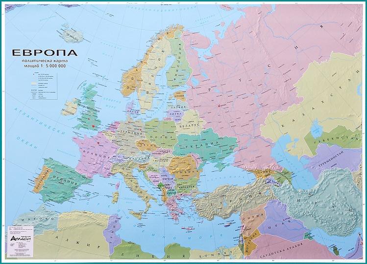 Knigimechta Com Evropa Politicheska Karta Domino Nyama Avtor