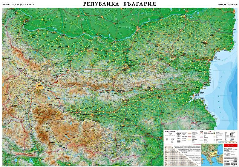 Knigimechta Com Fizikogeografska Karta Na Republika Blgariya