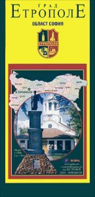 Knigimechta Com Grad Etropole Sgvaema Ptna Krata Oblast