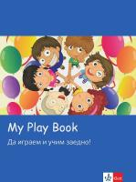 My Play Book: Да играем и учим заедно!