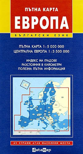 Knigimechta Com Ptna Karta Na Evropa Datamap Nyama Avtor