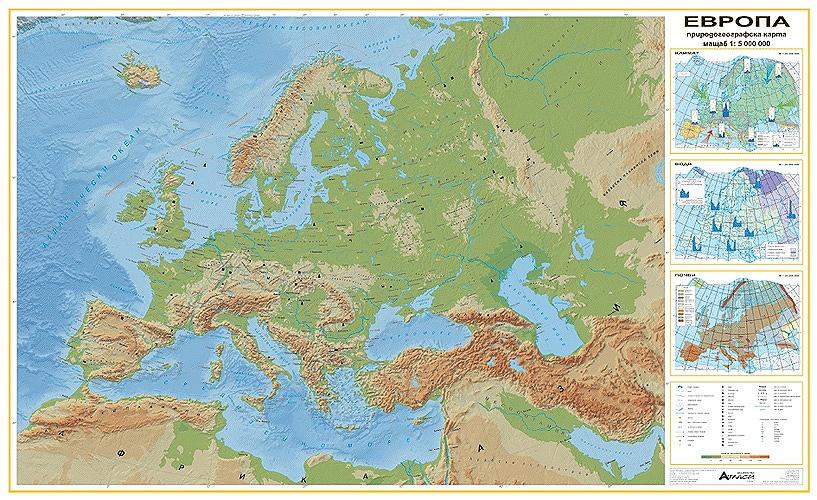 Knigimechta Com Prirodnogeografska Karta Na Evropa Domino