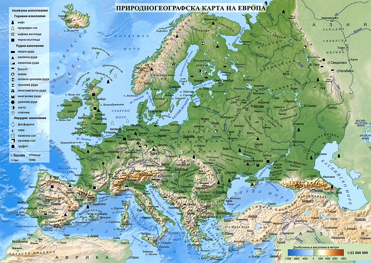 Knigimechta Com Prirodogeografska Karta Na Evropa Politicheska