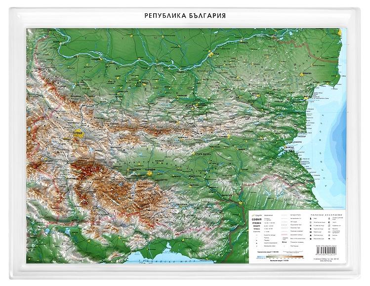 Knigimechta Com Relefna Karta Na Blgariya Domino