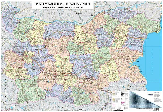 Knigimechta Com Stenna Administrativna Karta Na Blgariya M 1 530