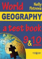 Тестове по география на света за 9. и 10. клас World Geography - a test book for 9th and 10th grades