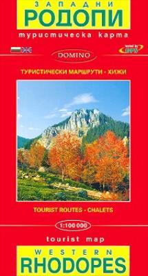7e81f222591 knigimechta.com - Туристическа карта на Западни Родопи Tourist Map ...
